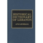 Historical Dictionary of Lebanon